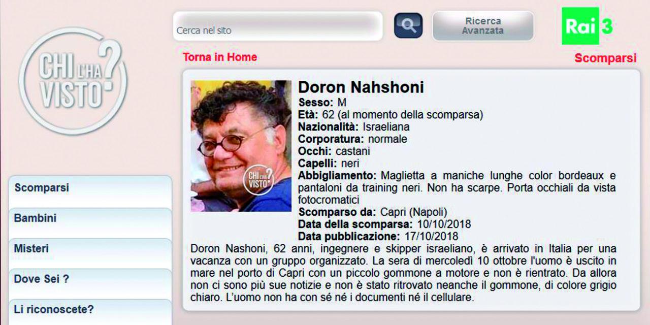 CHI HA VISTO DORON NAHSHONY?