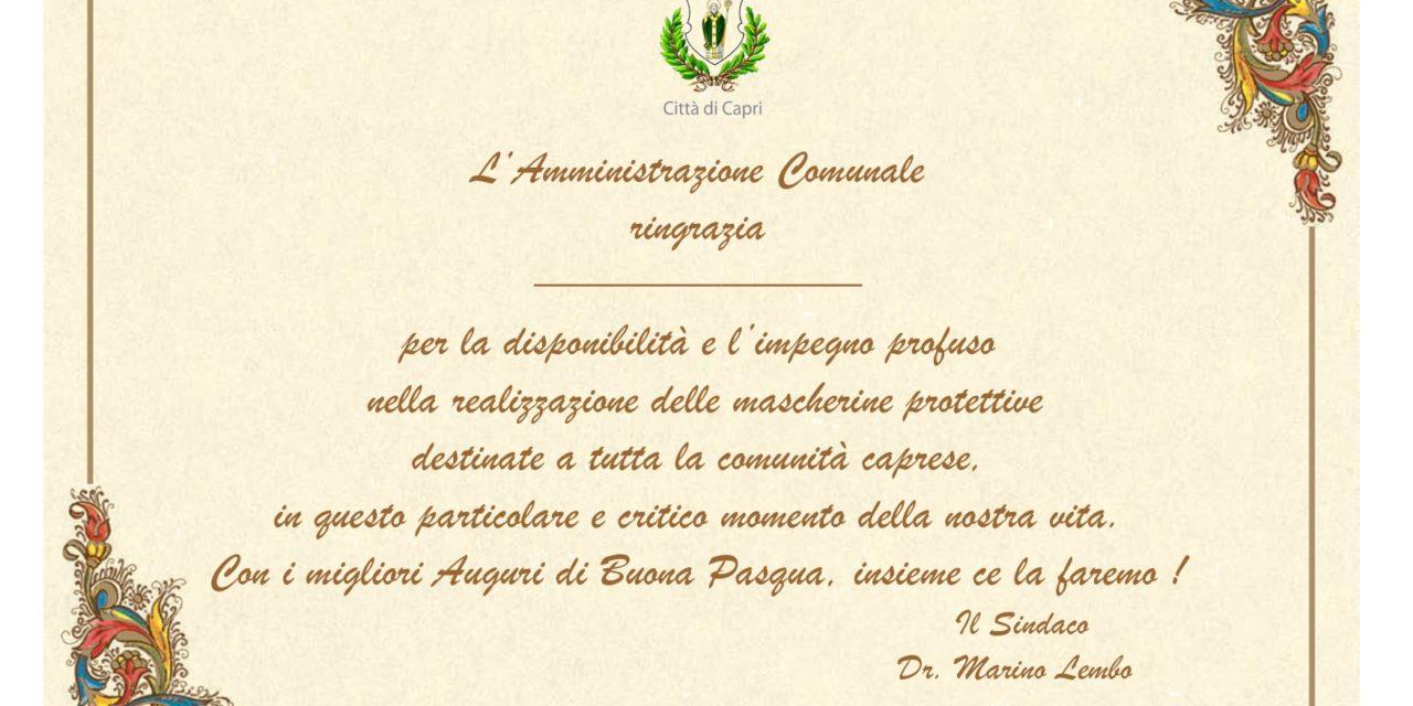 """ATTESTATO DI BENEMERENZA ALLE """"SARTINE"""" DI CAPRI riconoscimento alle donne di Capri che hanno realizzato oltre 5mila mascherine"""